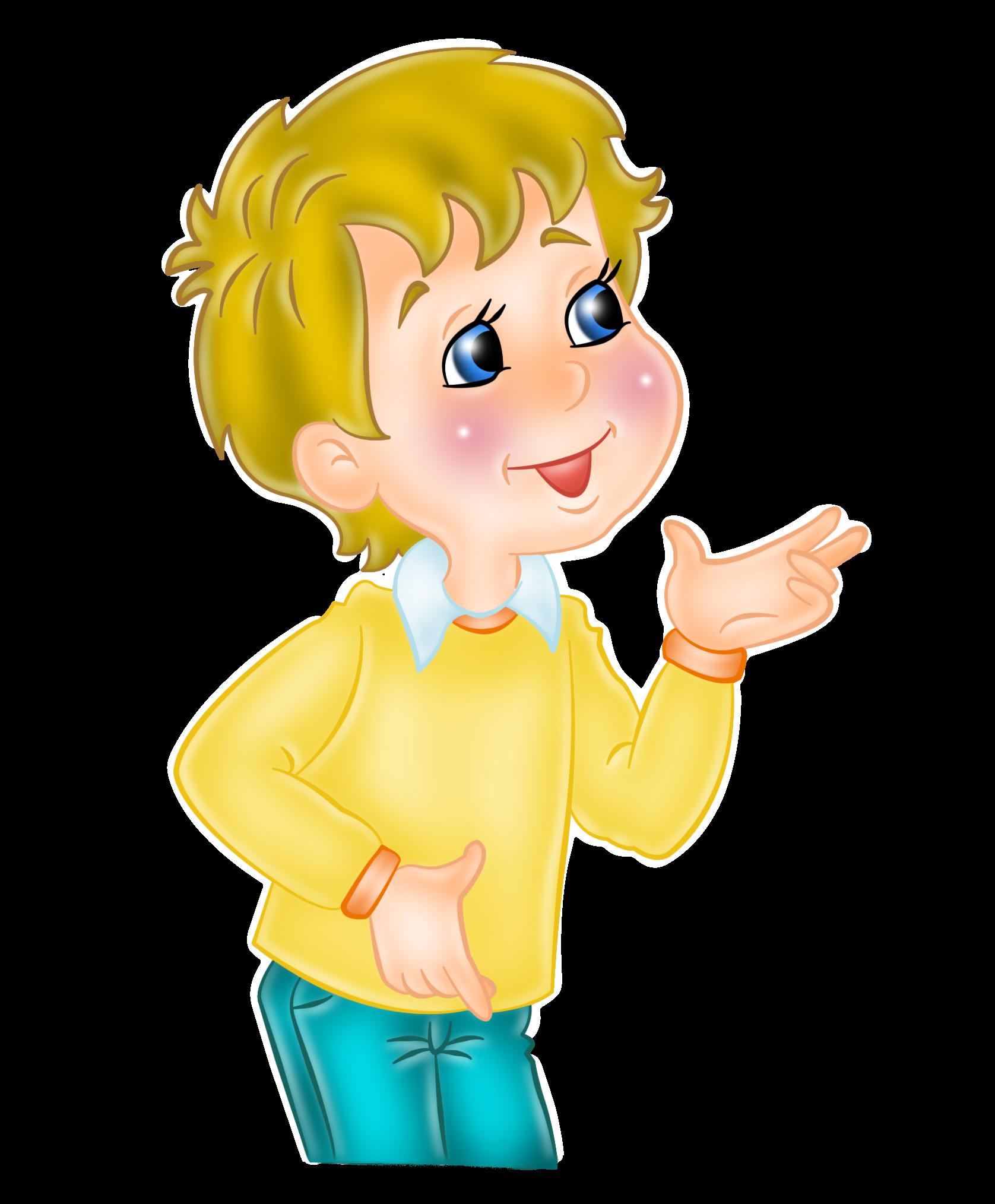 Стимпанк елизавета, картинки для детей показать